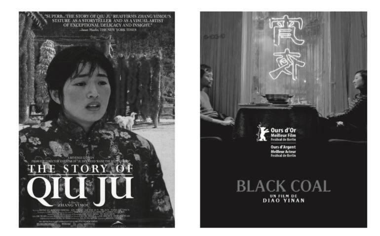 El cine chino en un mundo convulso